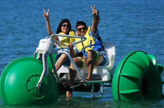 Aqua-Cycle Water Tricycle Rentals