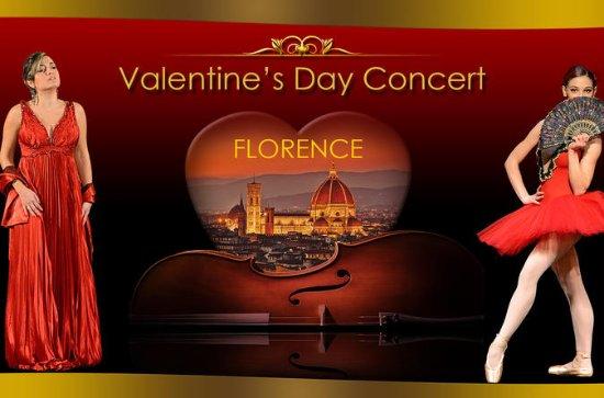 Valentinstag Konzert