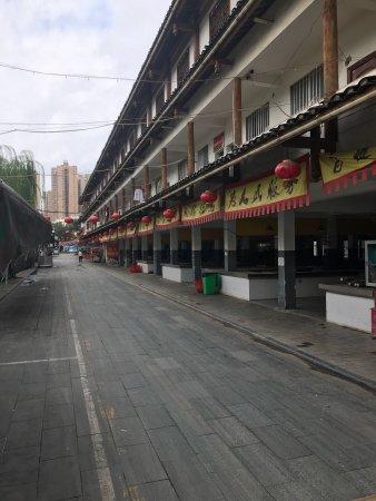 Nanning, China: photo3.jpg