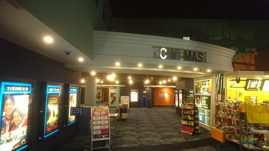 Aeon Cinema Otaru