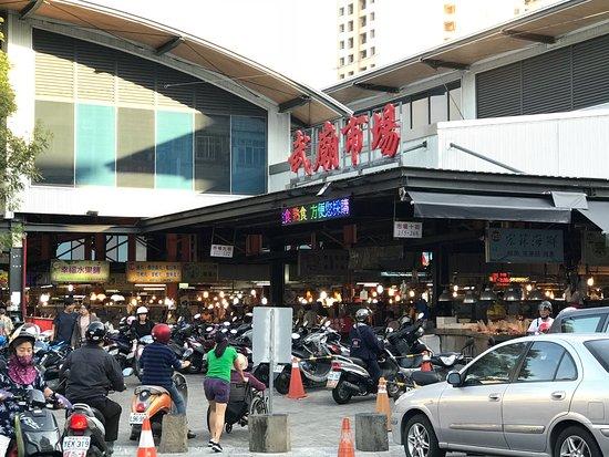 Wumiao Market