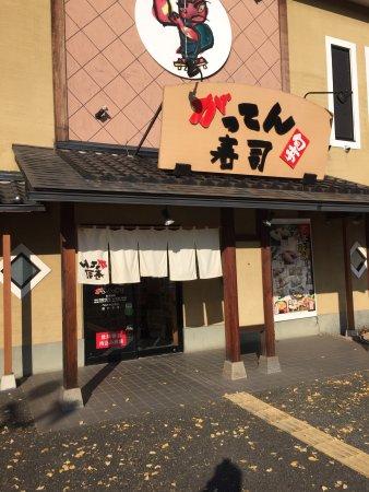 Akishima, Japan: photo0.jpg