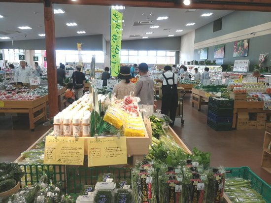 Sayama, Japan: あぐれっしゅげんき村