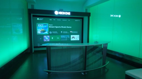 Microsoft Visitor Center: Xbox giant screen