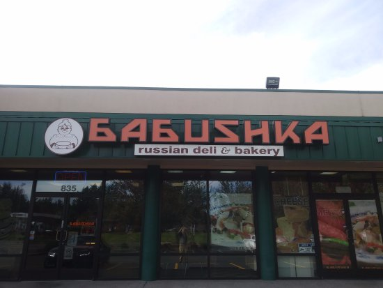 Wood Village, OR: Babushka Russian Bakery Storefront