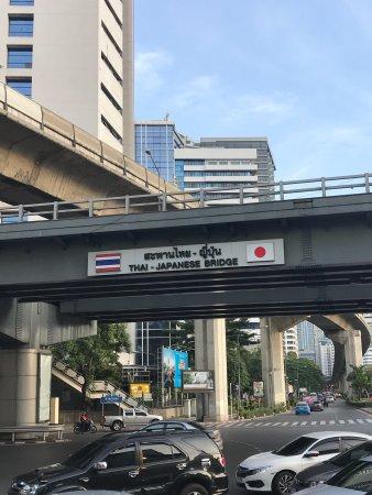 Dusit Thani Bangkok : photo1.jpg