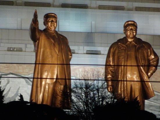 Pyongyang, Corea del Norte: No feet - no good !