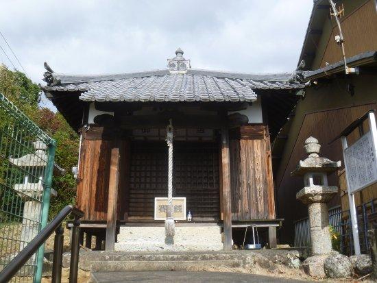 Yakushi-do