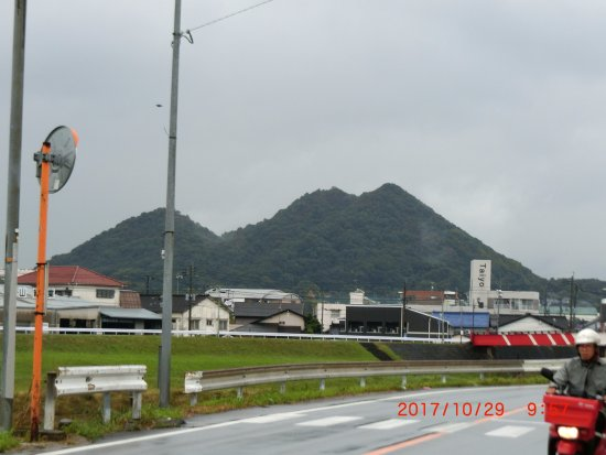 ‪Sumitomo Tadakuma Coal Mine Bota Mountain‬