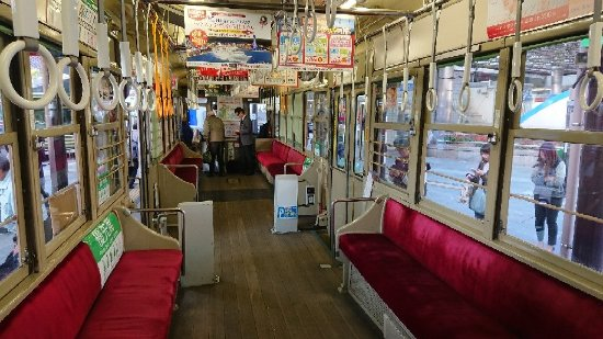 Hiroshima Electric Railway - Train