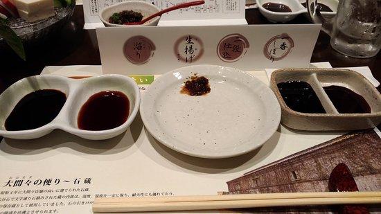 Machida, ญี่ปุ่น: P_20171020_191035_vHDR_Auto_large.jpg