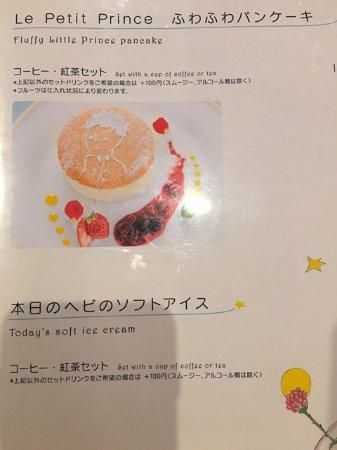 Le Petit Prince: Nice cake on the menu