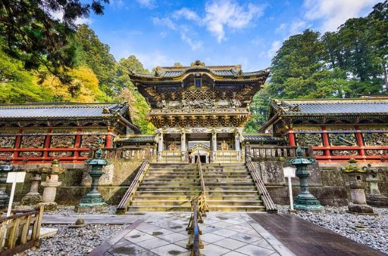 Nikko from Tokyo: Kegon Falls, Lake...