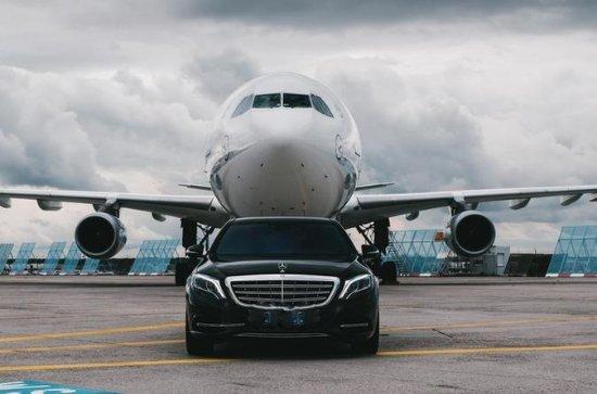 Privat Kopenhagen Transfer Flughafen zum Hotel