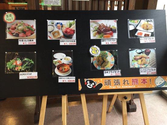 Yabu, Giappone: 道の駅但馬楽座