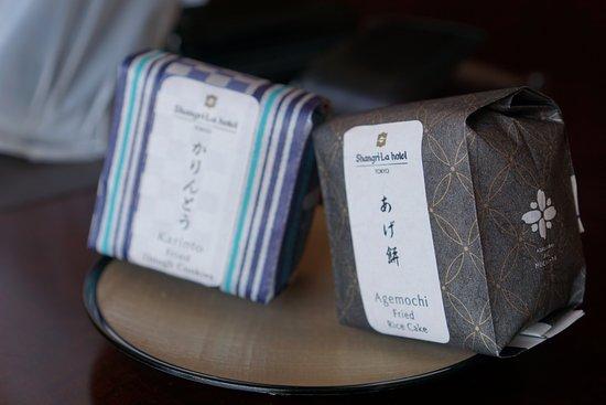 Shangri-La Hotel, Tokyo: Welcome amenity.