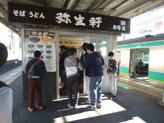 Abiko, Japan: 新しくなった!