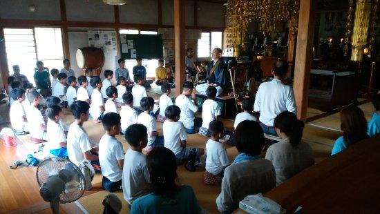 Oamishirasato, Japan: 少年座禅体験