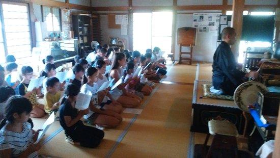 Oamishirasato, Japan: 夏休みこども修行体験