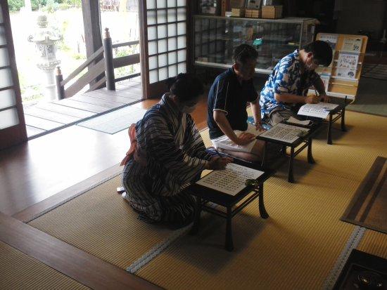 Oamishirasato, Japan: 写経体験