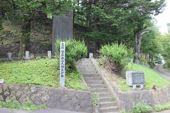 Kamaishi Iron Mine Ohashi Blast Furnace Ruins