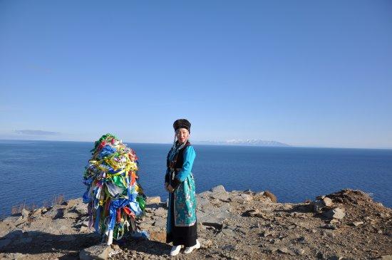 Baikal Vision
