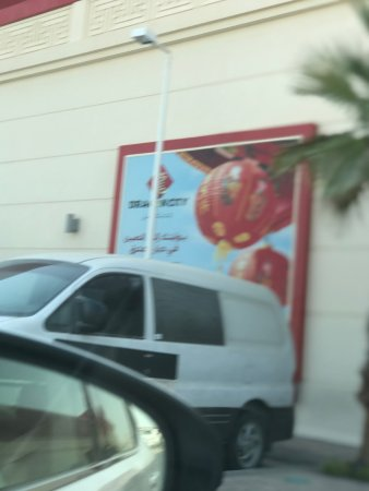 Al Muharraq, Bahrain:  D C B