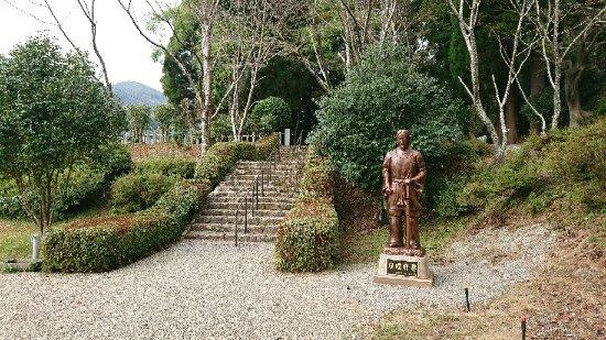 Ninigi Nomikoto Imperial Tomb Site: こちらにニニギノミコトがおられるのか?