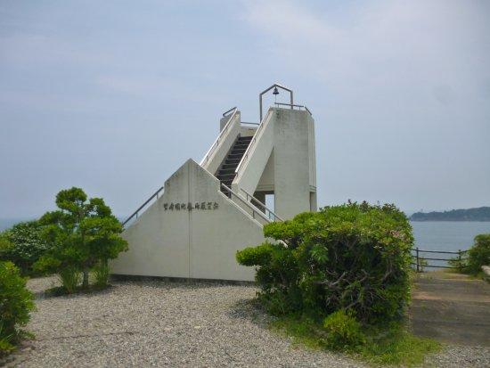 Harusame Observatory