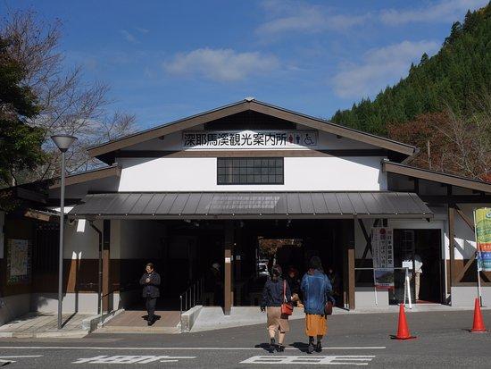 Shinyabakei Tourist Information Center