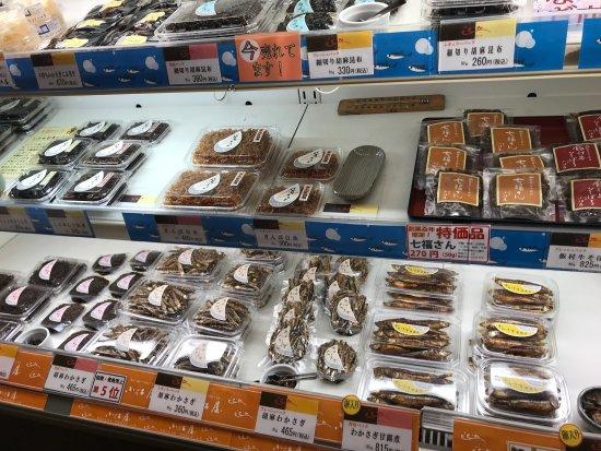 Tsuchiura, Japonya: photo1.jpg