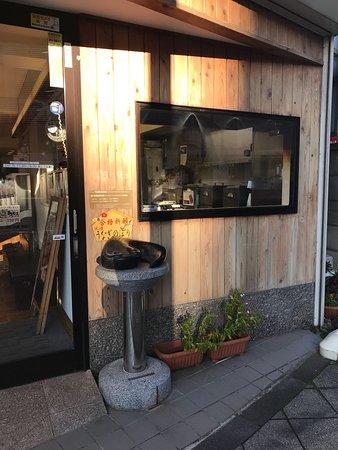 Tsuchiura, Japonya: photo2.jpg