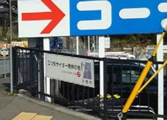Kawanishi, Japan: アクセス道がホームセンターの開発で整備されたようです。