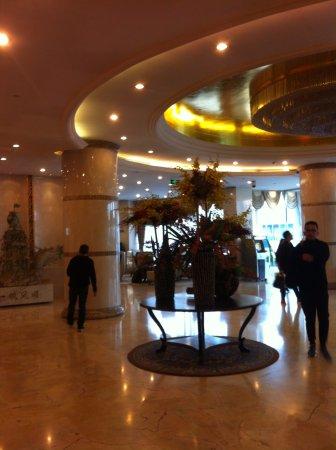 Plaza Hotel Beijing: Hall