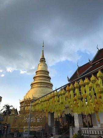 Lamphun, Таиланд: photo0.jpg