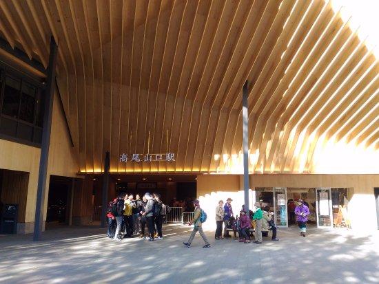 Takaosanguchi Tourist Information Center