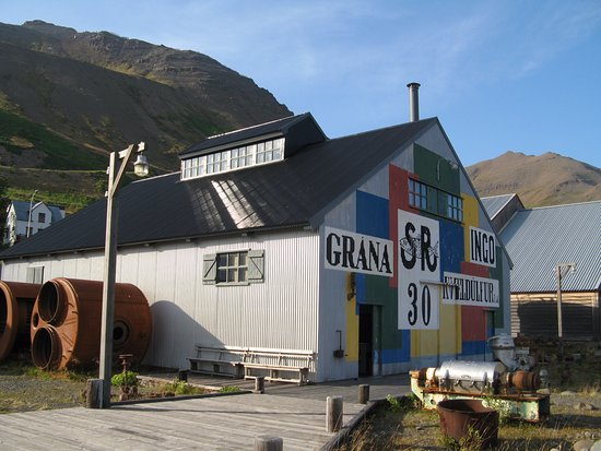 Siglufjordur, Iceland: One of the three museum buildings