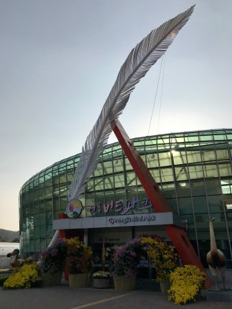 Gyeongju Bird Park