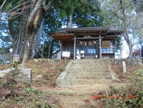 Ubuyasusha