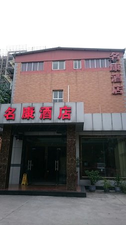 Shuangliu County, China: IMG-20171119-WA0010_large.jpg