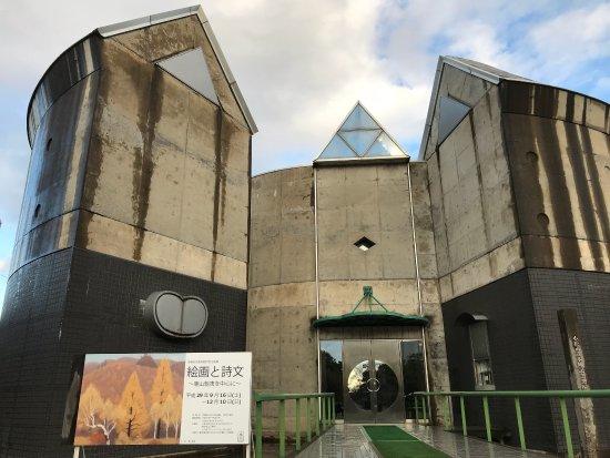 Komatsu City Honjinkinen Art Museum