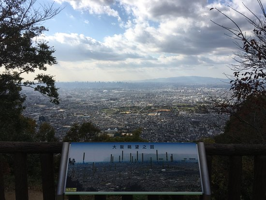 10 Things to Do in Daito That You Shouldn't Miss