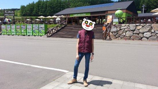 Nakafurano-cho, Japón: 20171119_122605_large.jpg