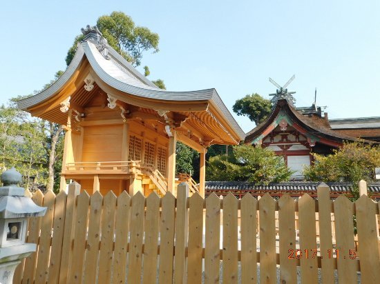 Mozu Hachimangu Shrine