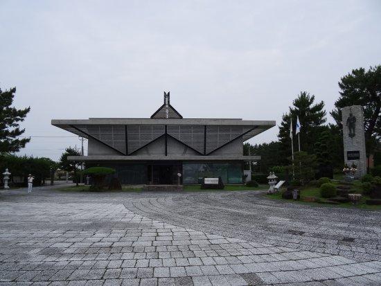 Minamisatsuma, Japón: 万世特攻平和記念館 (鹿児島県 南さつま市)