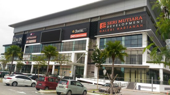 Cyberjaya, Малайзия: Gem in Mall