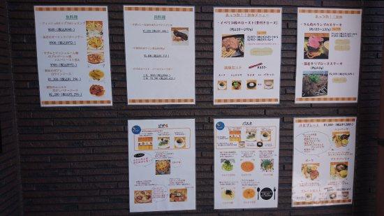 Kumano-cho, اليابان: 外壁のメニュー