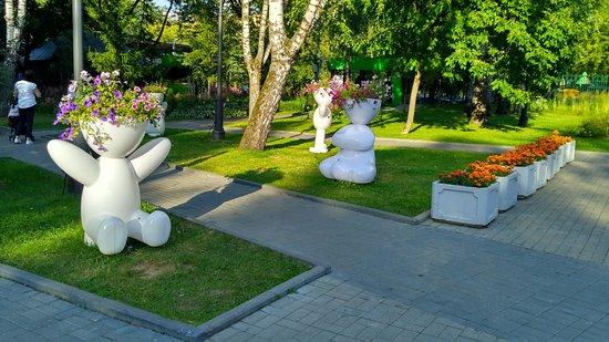 Babushkinskiy Park of Culture and Leisure