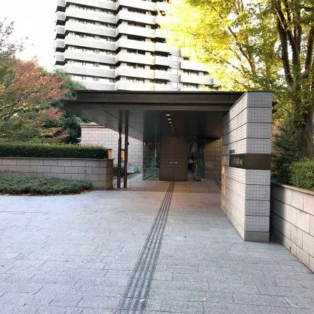 Sen-oku Hakukokan Tokyo Branch