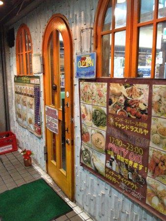 西東京市, 東京都, お店の外観